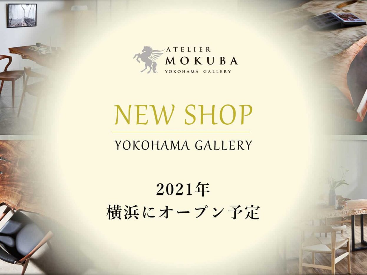 横浜「元町・中華街」エリアに新店舗オープン予定