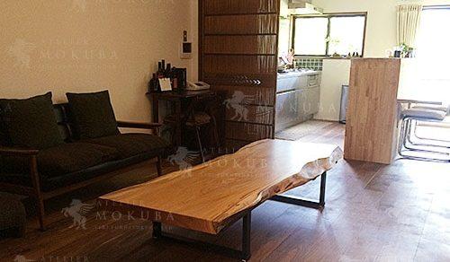 桂(カツラ)一枚板 リビングテーブル