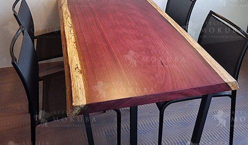 パープルハート一枚板 ダイニングテーブル