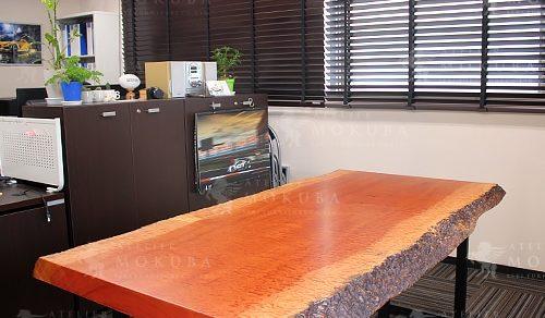 アフリカンチェリー(玉杢)一枚板テーブル、他