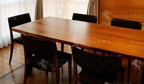 アフリカンチーク一枚板ダイニングテーブル
