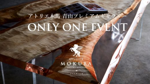 10/2-31 ONLY ONE EVENT 青山プレミアムギャラリー